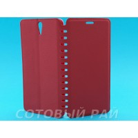 Чехол-книжка Sony Xperia C5 (E5533) COMK Бок (Красный)