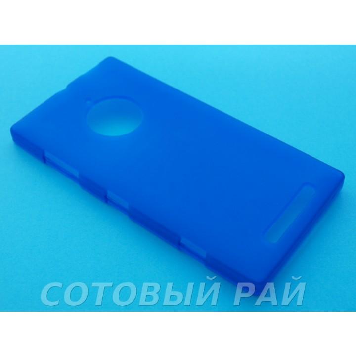 Крышка Nokia 830 Lumia Just Силикон (Синий)