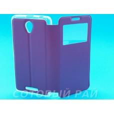 Чехол-книжка Lenovo A5000 Armor Бок + окно (Фиолетовый)