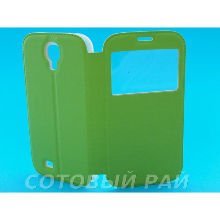 Чехол-книжка Samsung i9500 (S4) Armor Бок + окно (Зеленый)