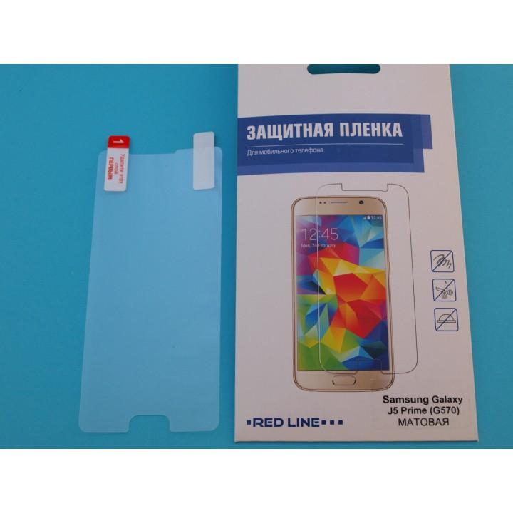 Защитная пленка Samsung G570 (J5 Prime) Red Line Матовая