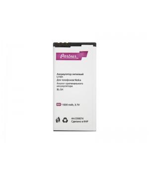 Аккумулятор Nokia BL-5H Lumia 630 , Lumia 635 (1830mAh) Partner