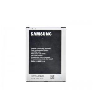 Аккумулятор Samsung B700BE i9200 ( Galaxy Mega 6.3) (3200mAh) Partner