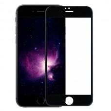 Защитное стекло Apple iPhone 7 2D Полный экран (Черное)