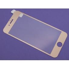 Защитное стекло Apple iPhone 7 2D Полный экран (Золотое)