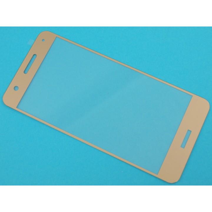 Защитное стекло Huawei Nova Полный экран (Золотое)