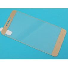 Защитное стекло Xiaomi Redmi 4X Полный экран (Золотое)