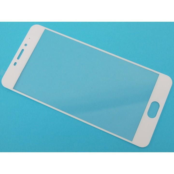 Защитное стекло Meizu M5 Note Полный экран (Белое)