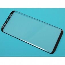 Защитное стекло Samsung G955f (Galaxy S8+) Изогнутое (Черное)