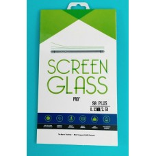 Защитное стекло Samsung G955f (Galaxy S8+)