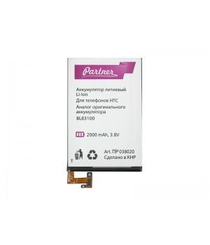 Аккумулятор HTC BL83100 Butterfly , J Butterfly (2000mAh) Partner