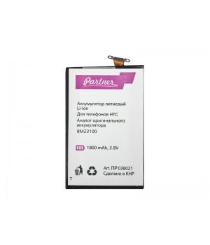 Аккумулятор HTC BM23100 Windows Phone 8X (1800mAh) Partner