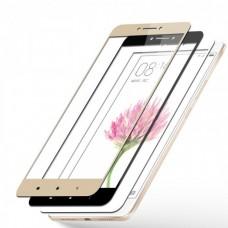 Защитное стекло Huawei Nova Plus / G9+ Полный экран (Черное)