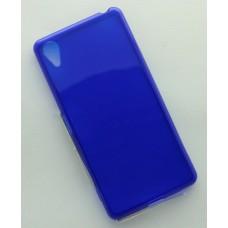 Крышка Sony Xperia X / X Performance Silco силикон (Синяя)