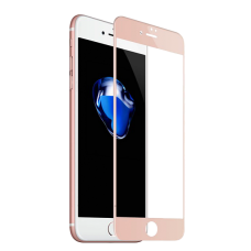 Защитное стекло Apple iPhone 7 5D (Розовое)