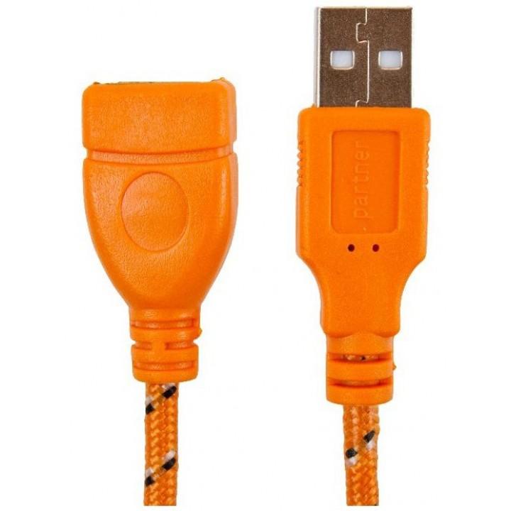 КаБель - удлинитель Usb AmAf 5 метров Olmio (Оранжевая оБмотка)