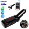 Трансмиттеры с Bluetooth
