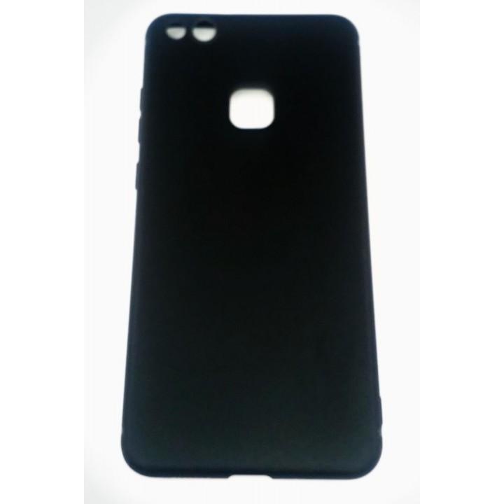 Крышка Huawei P10 Lite Paik Матовый (Черный)