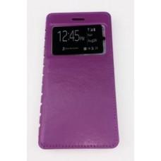 Чехол-книжка Samsung J530f (J5 2017) Comk Бок (Фиолетовый)
