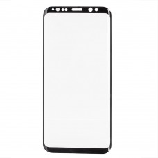 Защитное стекло Samsung G955f (Galaxy S8+) Hoco Curve Full Protection изогнутое (Черное)