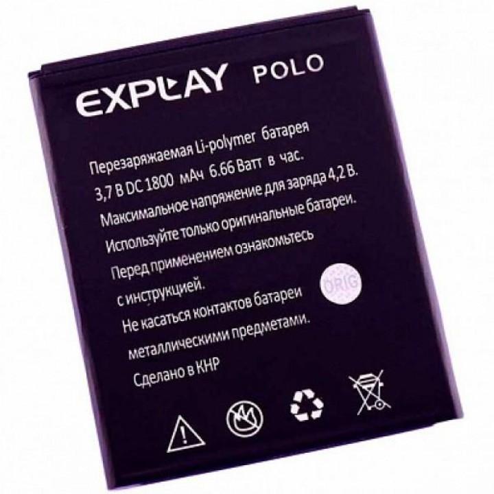 Аккумулятор Explay Polo (1550mAh) Original