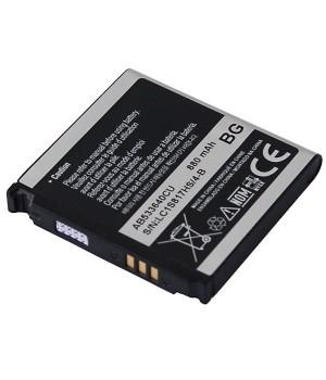 Аккумулятор Samsung AB533640AE S3600 , G600 , S5230 , J770 (880mAh) Original