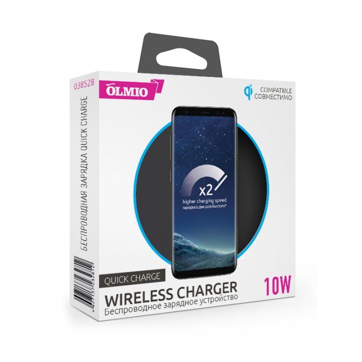 Беспроводная зарядка Olmio 10W Quick Charge (Белая)