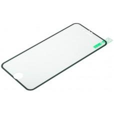 Защитное стекло Apple iPhone 7 9D (Черное)