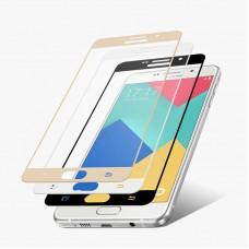 Защитное стекло Samsung J737A (J7-2018) Полный экран (Белое)