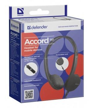 Наушники полноразмерные Defender Accord 150