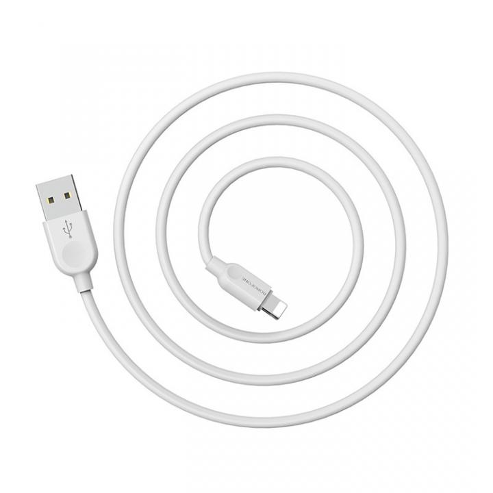 КаБель Apple Lightning 8 pin BoroFone BX14 LinkJet (1м)