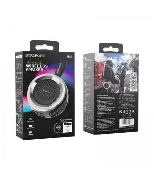 Колонка Активная Borofone BR2 Aurora Sports Wireless Speaker