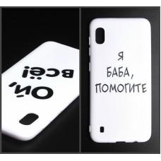 Крышка XiaoMi RedMi 7A С текстом