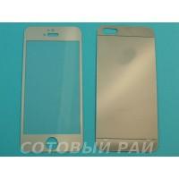 Защитное стекло Apple iPhone 5/5S Зеркало Матовое (Бронза) (Перед+Зад)