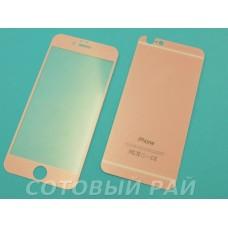 Защитное стекло Apple iPhone 6 Зеркало с Блестками (Розовое) (Перед+Зад)