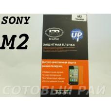 Защитная пленка Sony Xperia M2 Brauffen Глянцевая