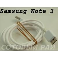 Usb каБель Samsung Galaxy Note 3 / N9000 (Usb 3.0)