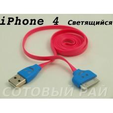 КаБель Apple 30 Pin Светящийся