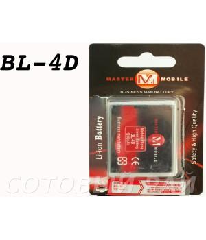 Аккумулятор Nokia BL-4D N97 , E5 , E7 , N8 (1200mAh) MasterMobile