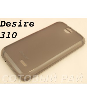 Крышка HTC Desire 310 (V1) Jekod силикон (Серая)