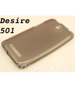 Крышка HTC Desire 501 (603e) Jekod силикон (Серая)