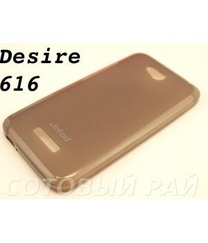 Крышка HTC Desire 616 Jekod силикон (Серая)