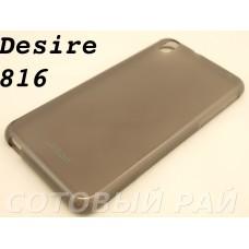 Крышка HTC Desire 816 Jekod силикон (Серая)
