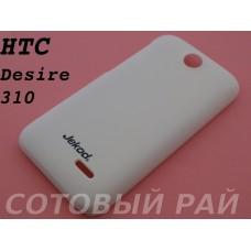 Крышка HTC Desire 310 (V1) Jekod пластик Белая