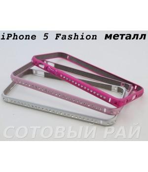 Бампер iPhone 5/5S Fashion Металл