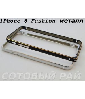 Бампер Apple iPhone 6 / 6s Fashion Металл