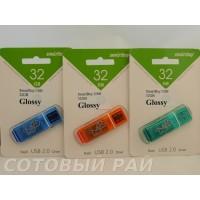 Флешка SmartBuy USB 32GB Glossy