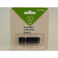 Флешка SmartBuy USB 32GB Quartz