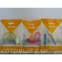КаБель Micro Usb Smartbuy магнитный (0,2м)