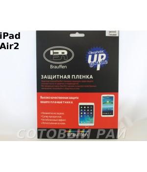 Защитная пленка Apple iPad Air 2 Brauffen Глянцевая